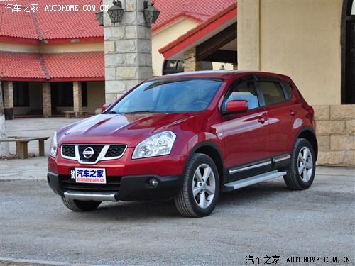 �ղ� �����ղ� �п� 2011�� 2.0XV �� CVT 2WD