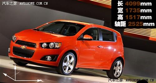 争议点多 上海车展受关注小型/微型车篇
