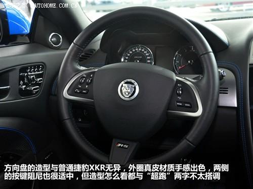 捷豹XK2011款方向盘 内饰方向盘高清图片