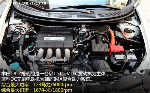 ���� ����(���) ����cr-z 2011�� hybrid