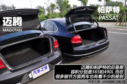 大众 上海大众 帕萨特 2011款 2.0tsi dsg至尊版