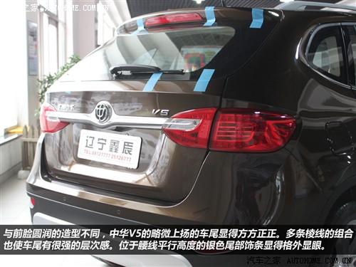 中华 华晨中华 中华V5 2011款 基本型