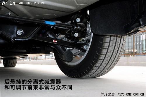 汽车方向盘四向调节结构图解