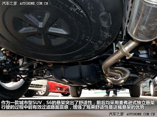 汽车之家 比亚迪 比亚迪s6 2011款 2.4at