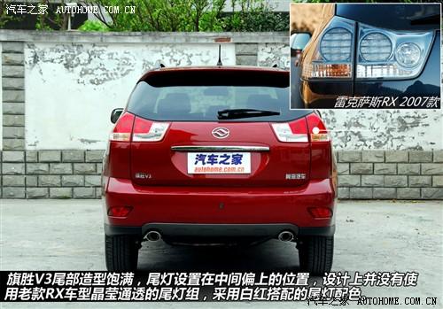 黄海 曙光汽车 旗胜V3 2011款 2.4L 超豪华型