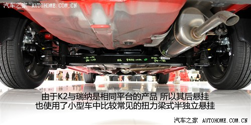 宗亚 正大风悦臻宗亚 宗亚K2 2011款 根本型
