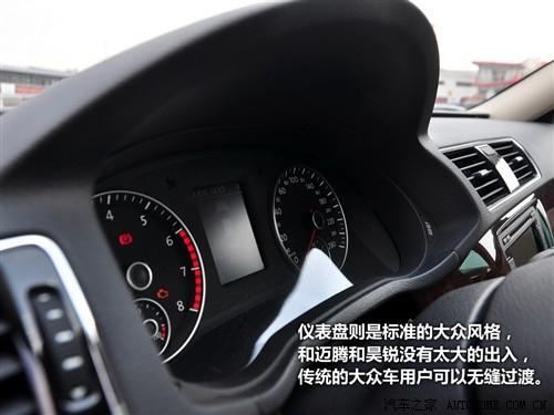 【图】帕萨特方向盘_内饰方向盘_汽车之家