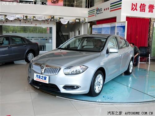 汽车之家 华晨中华 中华H530 2011款 1.6 MT豪华型