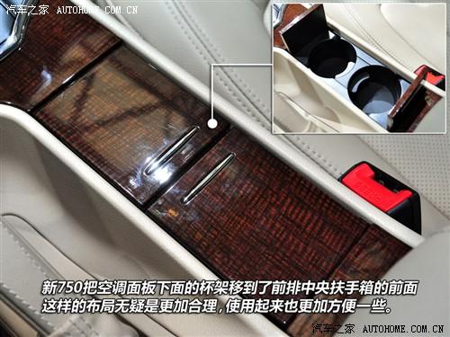 荣威 上海汽车 荣威750 2011款 基本型