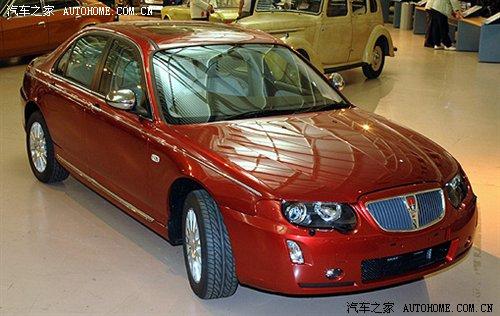 罗孚 75-最后一辆Rover 75(罗孚 75)进博物馆