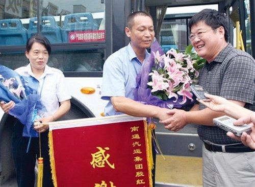 【图】南通好司机殷红彬入选最美中国人