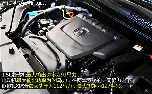 【图】讴歌ILX发动机_扭距_功率_汽车之家