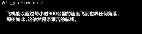 新浦京娱乐手机平台 11