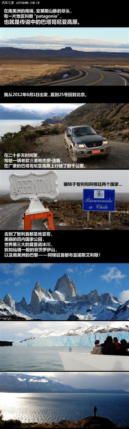 新浦京娱乐手机平台 5