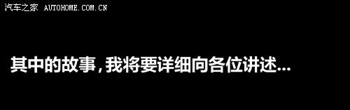 新浦京娱乐手机平台 7