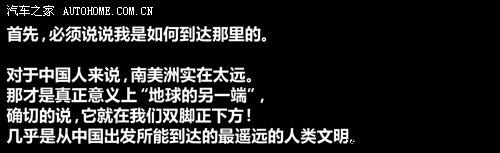 新浦京娱乐手机平台 8