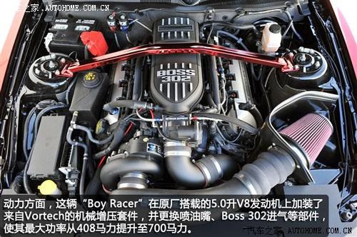 渡过渡过(进口)野马2012款 5.0L GT手动豪华型