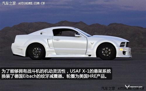 涉涉(进口)野马2008款 GT500KR