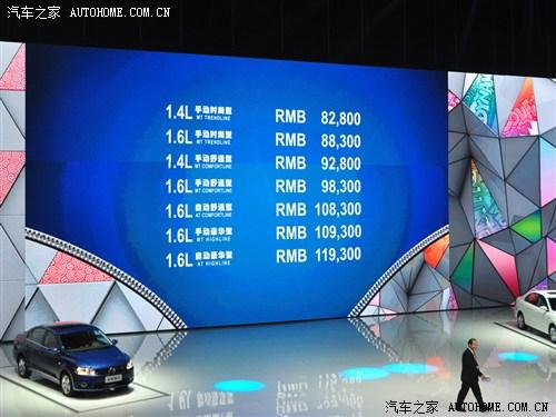 新捷达上市-售8.28-11.93万 一汽-大众全新捷达上市