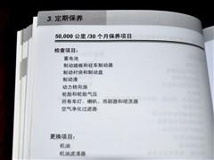 广汽丰田 凯美瑞 2011款 200G 经典周年纪念版