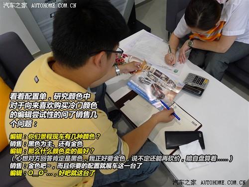 雪佛兰 通用雪佛兰 景程 2012款 1.8 豪华版 AT