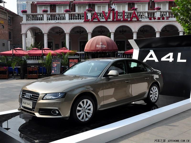 Audi A4 FL 24