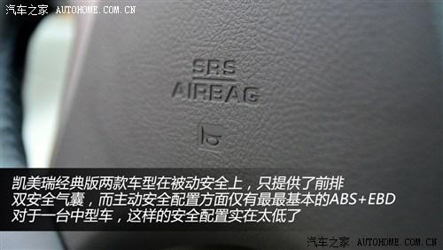 丰田 广汽丰田 凯美瑞 2012款 2.0G 豪华版