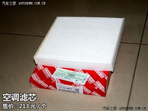 丰田 一汽丰田 皇冠 2012款 V6 3.0 Royal Saloon VIP