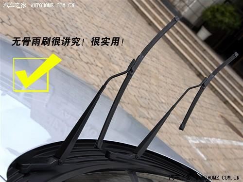 长安汽车 志翔 2.0 自动豪华型