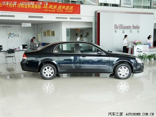 华晨中华 中华尊驰 08款 1.8 MT舒适型
