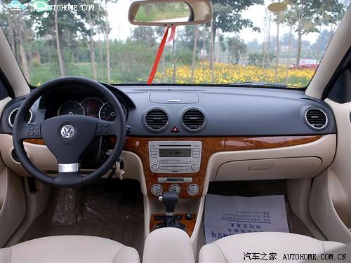 上海大众 朗逸 1.6自动品轩版