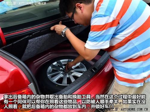 一汽丰田 卡罗拉 2008款 1.8 GL-i天窗特别版 AT