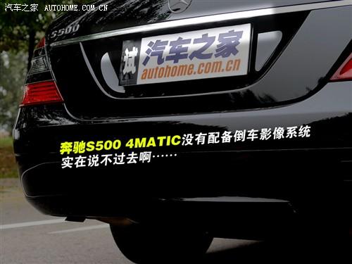 进口奔驰 奔驰S级 500L 4MATIC