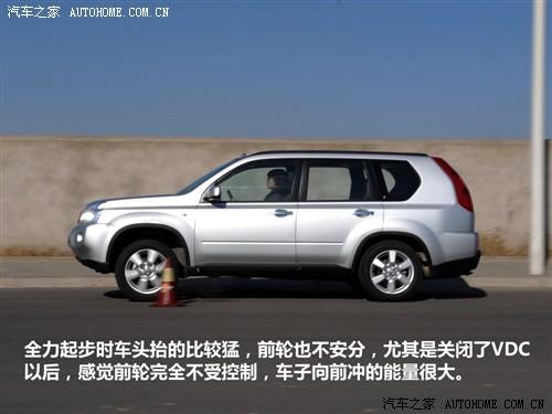 汽车之家 东风日产 奇骏 2.5L XL MT 4WD