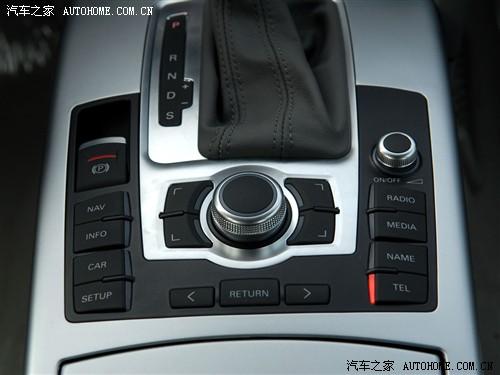 一汽奥迪 奥迪A6L 2.0 TFSI 自动标准型