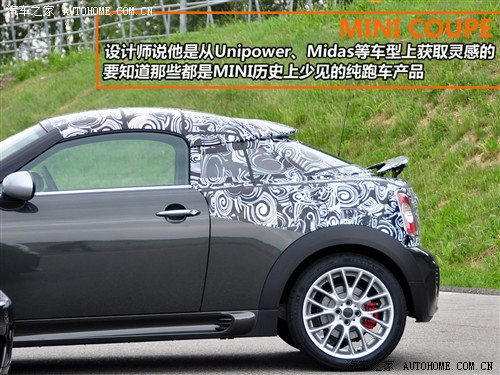 汽车之家 MINI MINI COUPE CONCEPT 2009款 基本型