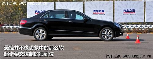 汽车之家 北京万博官网manbetxapp 万博官网manbetxappE级 2010款 E300L 时尚型