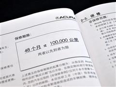 讴歌 讴歌 讴歌TL 2010款 3.5炫速版