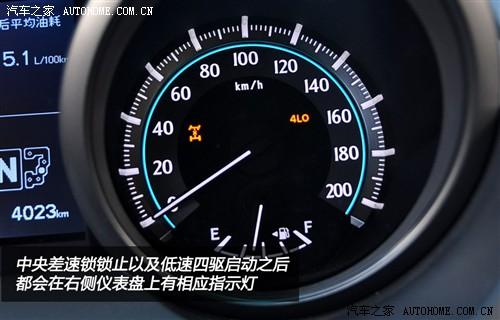 汽车之家 一汽丰田 普拉多 2010款 L TX-L