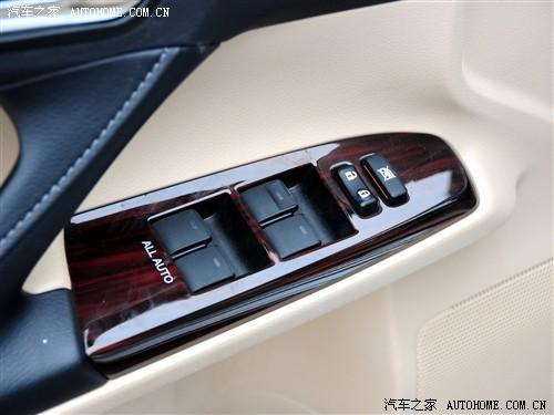 一汽丰田 锐志 2010款 3.0V 风尚旗舰导航版