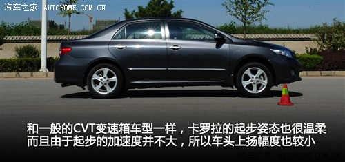汽车之家 一汽丰田 卡罗拉 2011款 2.0L GLX 导航版 CVT