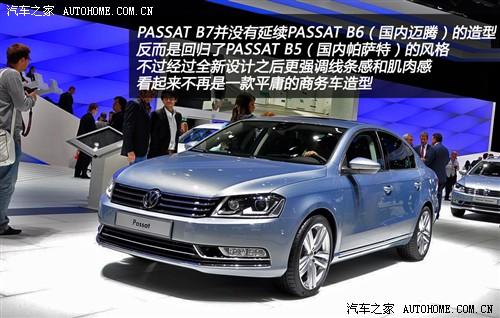 大众 大众(进口) PASSAT 2011款 基本型