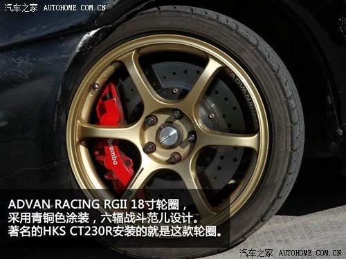汽车之家 东南汽车 三菱翼神 2011款 2.0L 致炫版豪华型MT